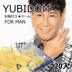 日本原裝進口NPG.YUBIDOM for Mens AV男優加藤鷹代言乳膠指套-20入
